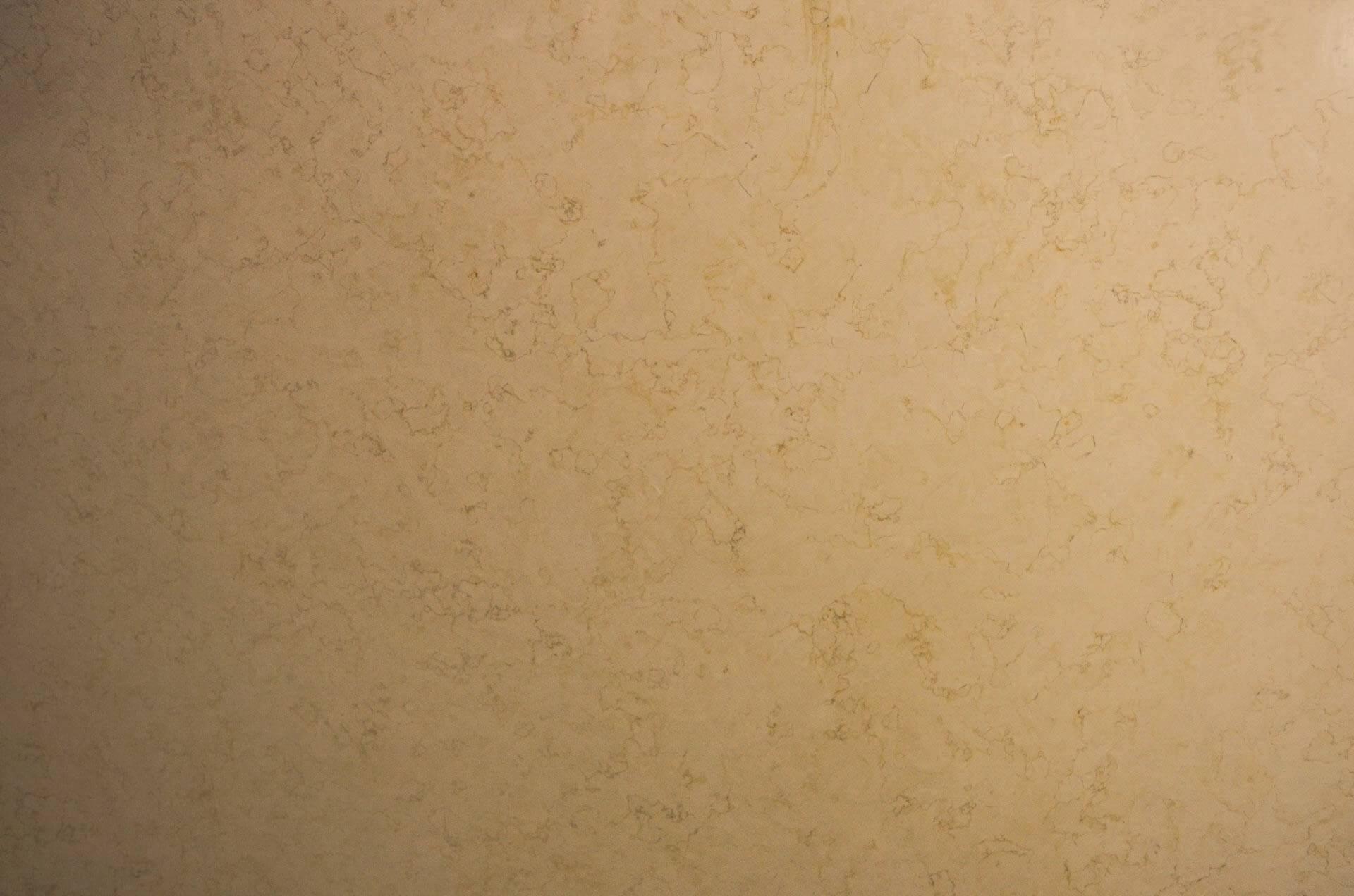 Golden Cream фото 1 — камень от Bevers Marmyr