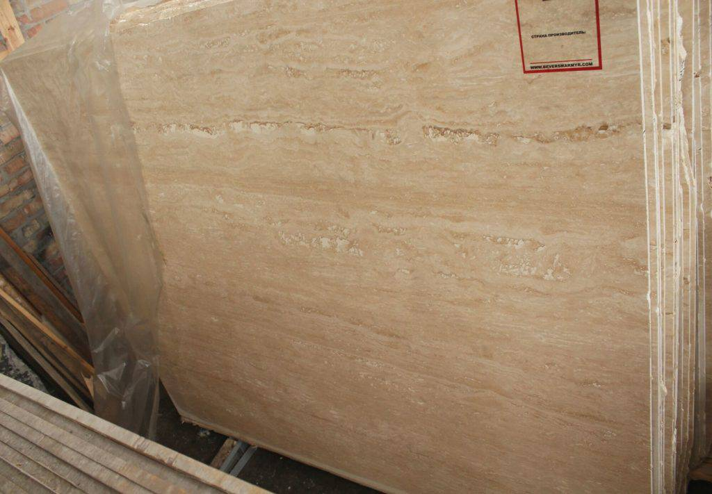 travertine-light-slab