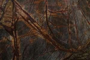 Коричневий мармур BIDASAR BROWN