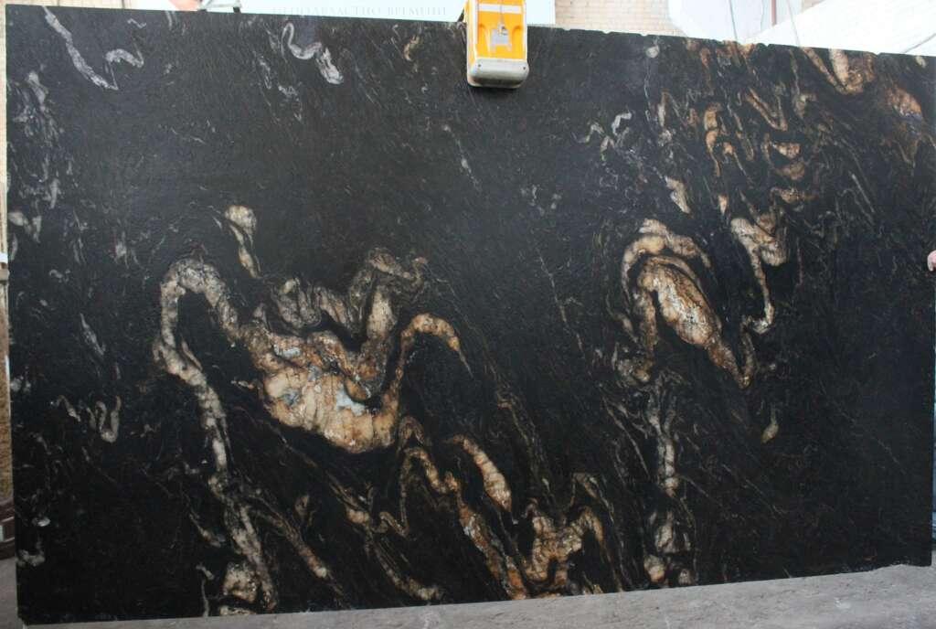 Magma Gold Brashed
